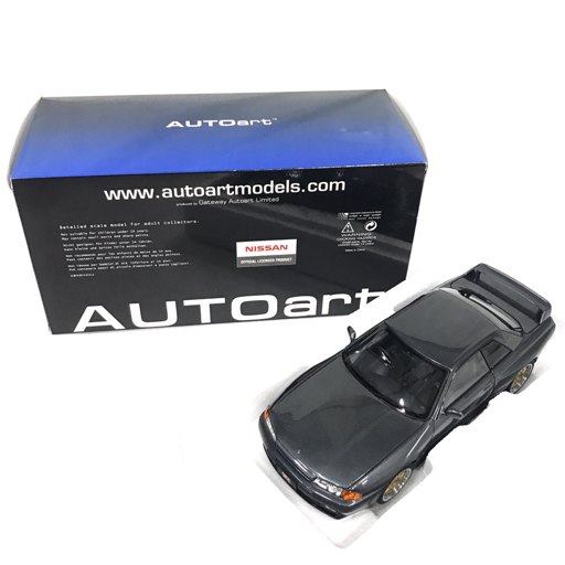 1円 新品同様 オートアート 日産 スカイライン GT-R R32 V-Spec II チューンドバージョン ミニカー