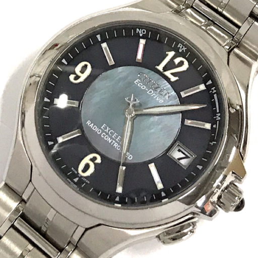 シチズン エクシード エコドライブ デイト 腕時計 稼働品 メンズ 純正ブレス H410-T007121 ラウンドフェイス CITIZEN