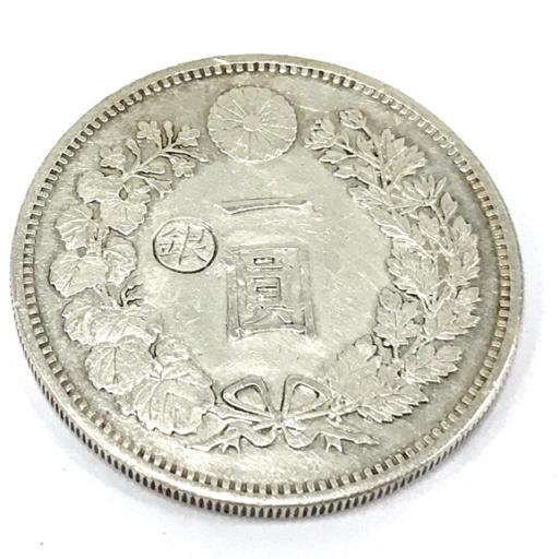 古銭 1圓 銀貨 明治17年 貨幣 大日本 丸銀内 26.8g アンティーク レトロ
