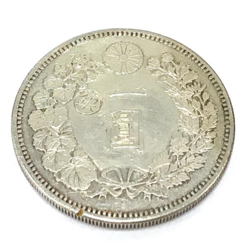 古銭 1圓 銀貨 明治18年 貨幣 大日本 丸銀内 26.8g アンティーク レトロ