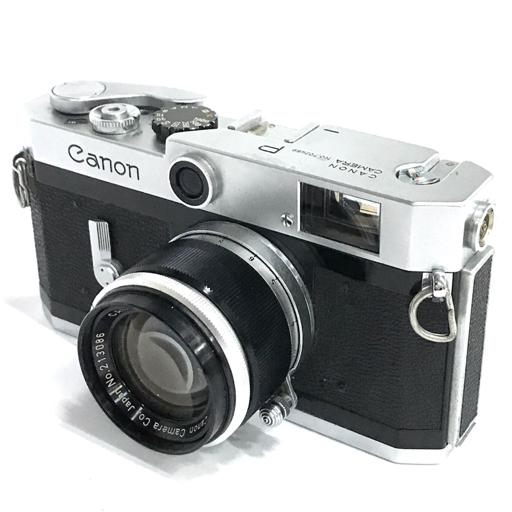 Canon P レンジファインダー フィルムカメラ ボディ CANON LENS 50mm F1.8 キャノン