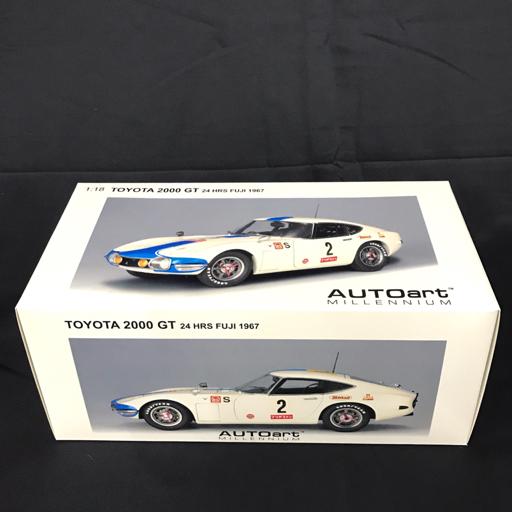 オートアート 1/18 トヨタ 2000GT 24HRS FUJI 1967 ミニカー 保存箱付き AUTOart Millenium