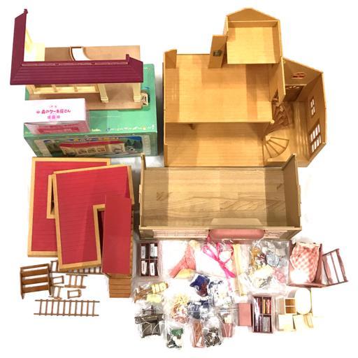 シルバニアファミリー 森のケーキ屋さん 保存箱付き 他 森の仕立て屋さん 小物 等 まとめセット おもちゃ
