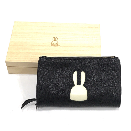美品 キューン 二つ折り 長財布 ロングウォレット ボタン開閉 レザー 本革 ブラック 黒 木箱 付属 CUNE