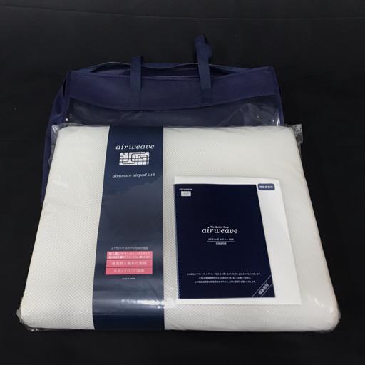 Airweave エアパッド016 マット説明書 専用ケース付き 寝具 エアウェーブ