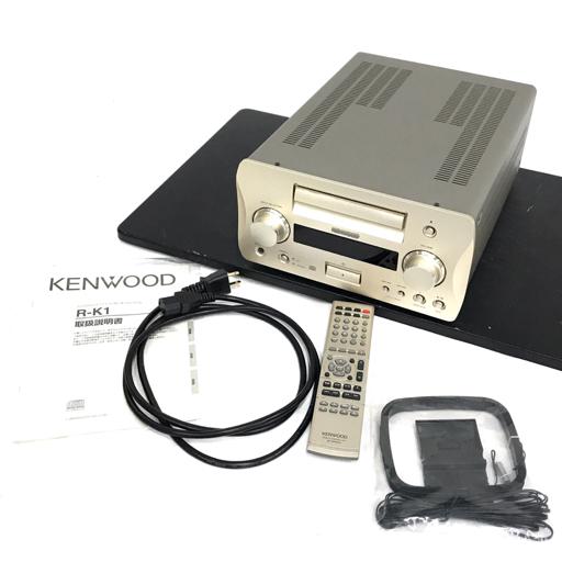1円 KENWOOD R-K1 ケンウッド コンポーネントシステム K's Esule CDレシーバー  音響機器 動作確認済み ケンウッド