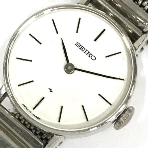 1円 セイコー 腕時計 17-0880 ラウンドフェイス 裏フタ 18K WG 手巻き レディース 社外ベルト 稼働 SEIKO