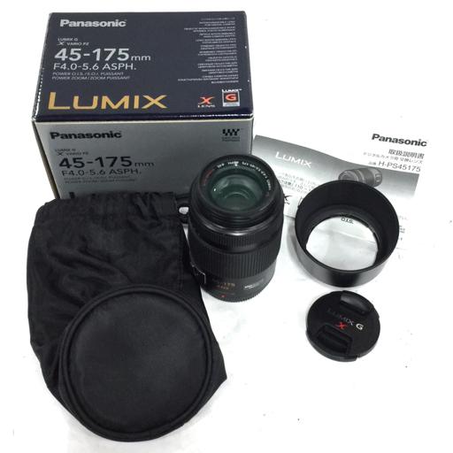 Panasonic H-PS45175 LUMIX G X VARIO F4.0-5.6 45-175mm マイクロフォーサーズ カメラレンズ 動作品 パナソニック