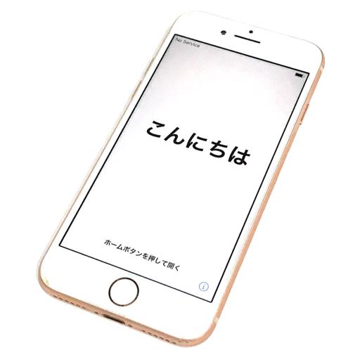 Softbank Apple MQ7A2J/A iPhone 8 64GB スマホ 本体 利用制限◯ SIMロック解除済み