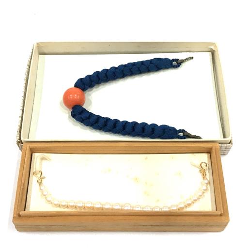 真珠 パール 珊瑚 サンゴ さんご コーラル 羽織紐 保存ケース付き 2点セット 和装小物